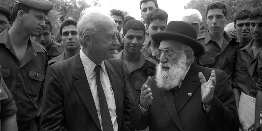 D145-001_Rabbi_Shlomo_Goren_Yitzhak_Rabin_GPO