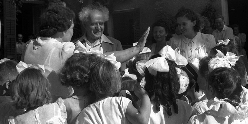 D70-118_Ben_Gurion_Children_David_Eldan_1949