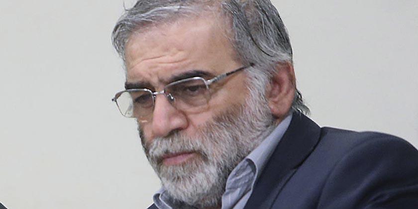 Office of the Iranian Supreme Leader via AP