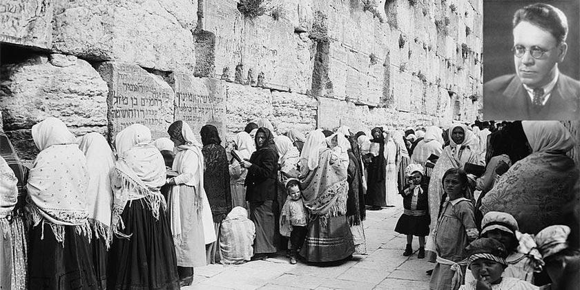 Women_at_western_wall_Marshak_Wiki_Public