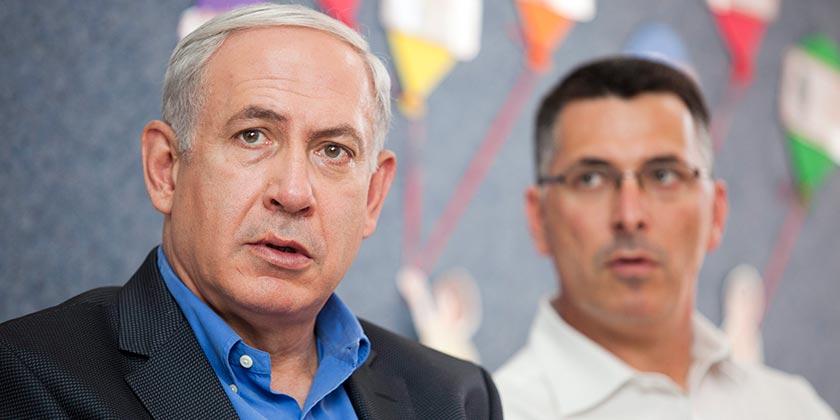 285934_Netanyahu_Saar_Alon_Ron