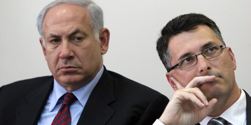 33667_Saar_Netanyahu_Daniel_Baron