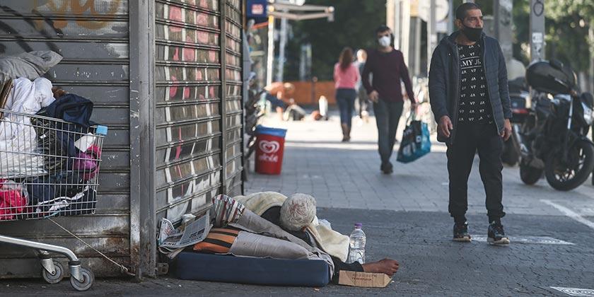 537909_Poverty_Meged_Gozani