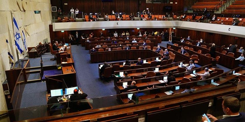 Фото: пресс-служба кнессета
