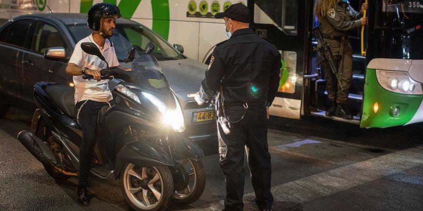 578769_Corona_Police_Avishag_Shaar_Yishuv