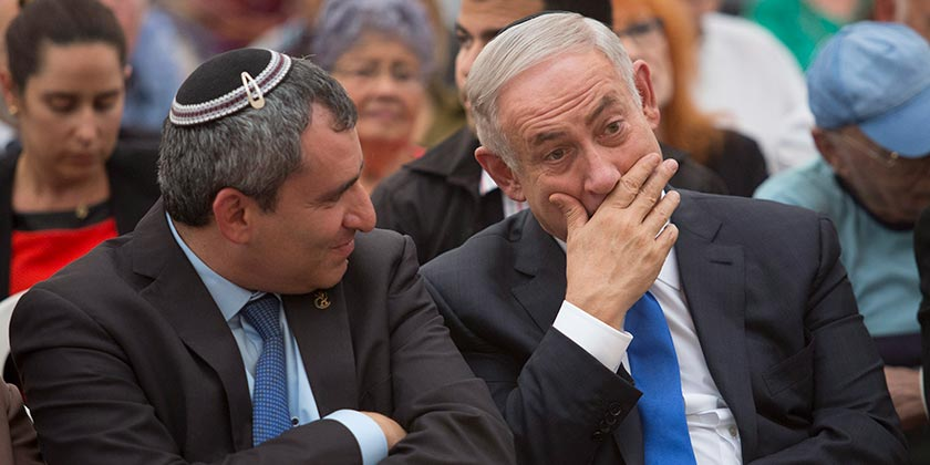 719581_Elkin_Netanyahu_Tomer_Appelbaum