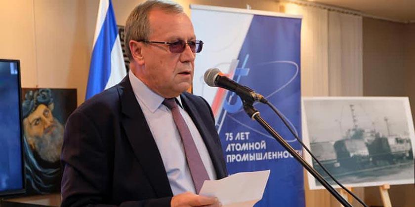 Фото: посольство РФ в Израиле
