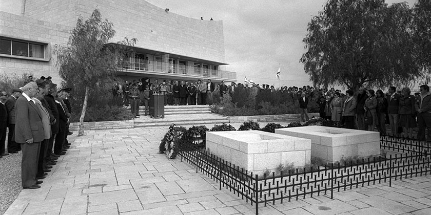D73-115_Ben_Gurion_Memorial_1976_Moshe_Milner_GPO