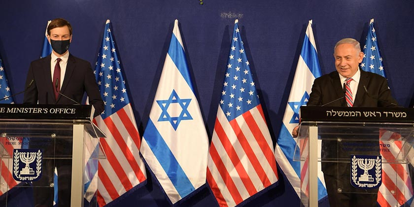 Kushner_Netanyahu_Amos_Ben_Gershom_GPO