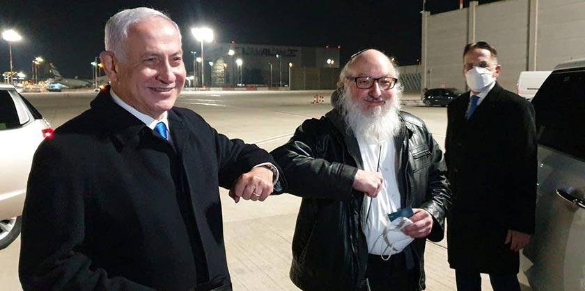 Netanyahu_Pollard_Natbag_30.12.20_GPO