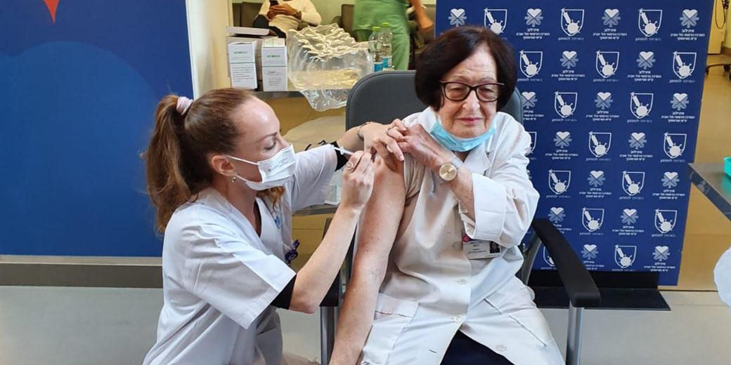 vera radush ichilov press vaccine