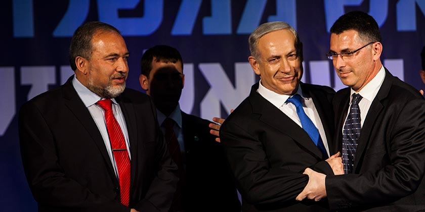 334066_Liberman_Netanyahu_Saar_Nir_Kafri