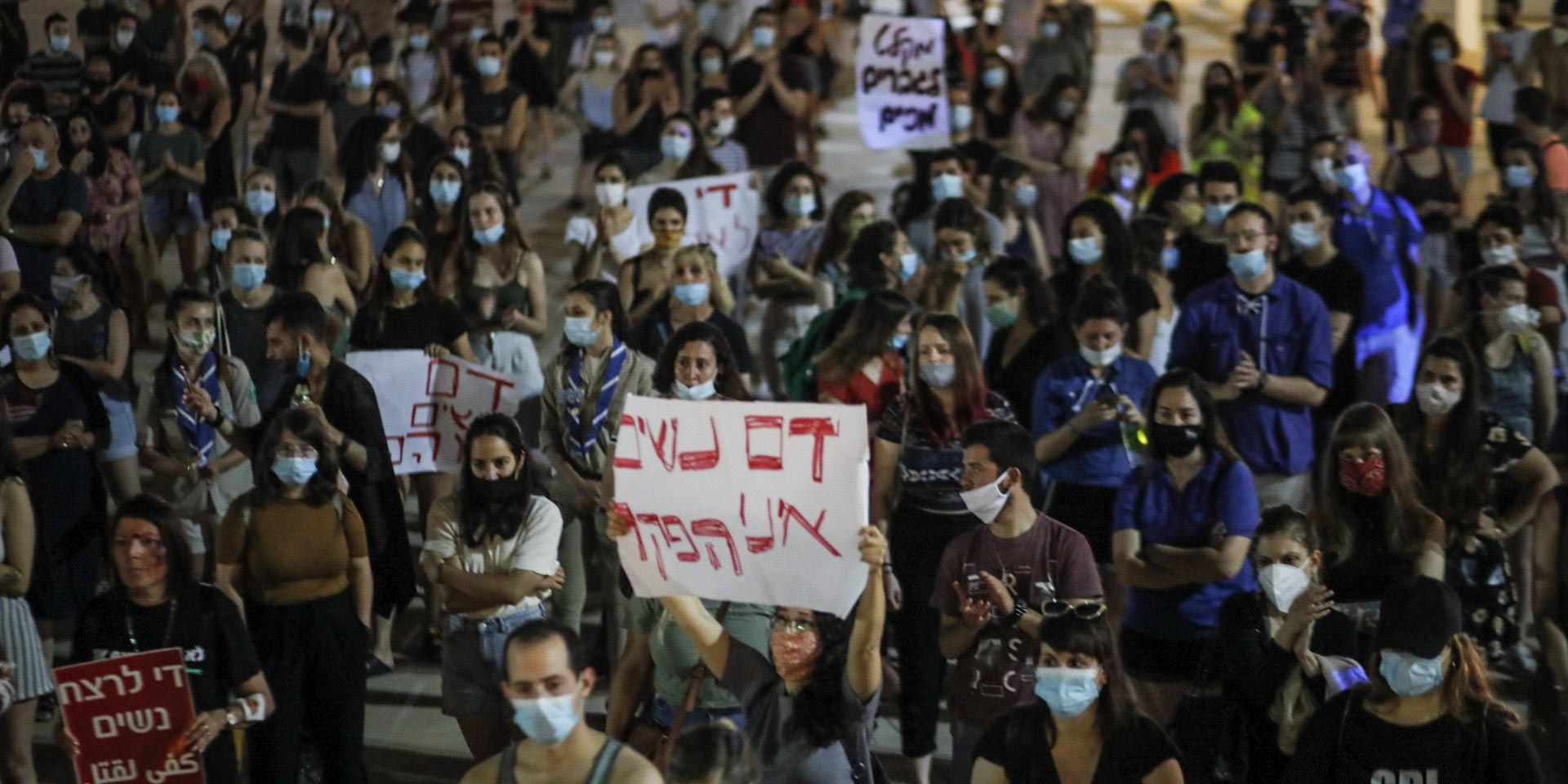 549155_Protest_Violence_Women_Tomer_Appelbaum