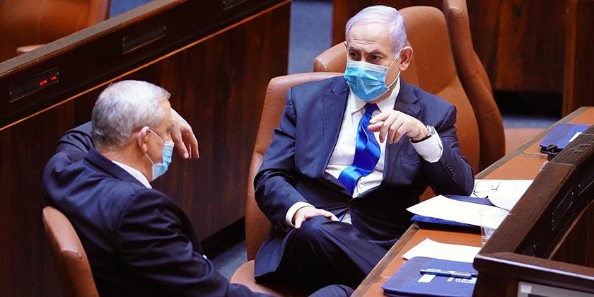 553048_Gantz_Netanyahu_Adina_Valman_Knesset