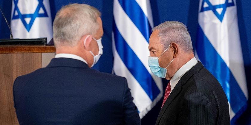 557438_Gantz_Netanyahu_Ohad_Zwigenberg