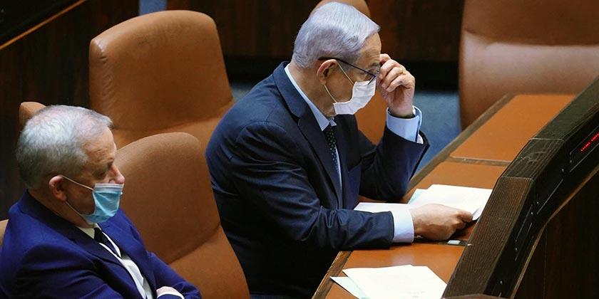 572247_Gantz_Netanyahu_Adina_Valman_Knesset