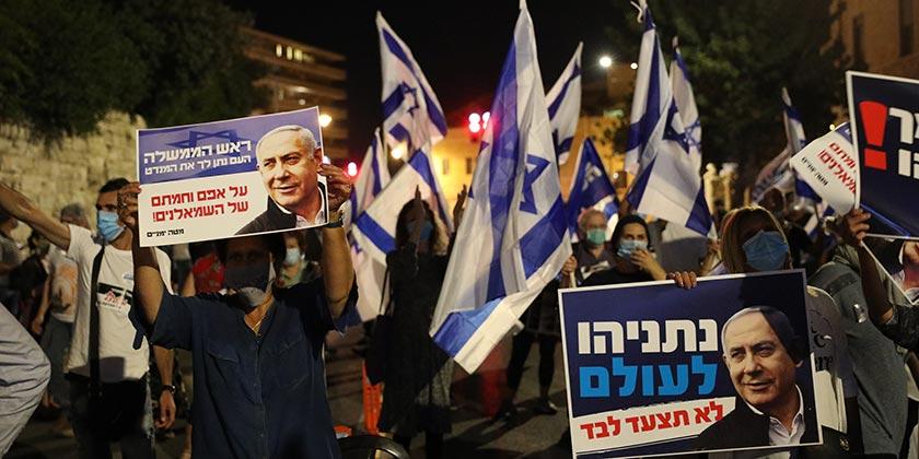 572800_Protest_Balfour_Pro-Bibi_Emil_Salman