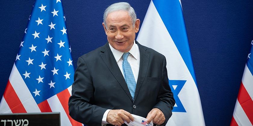 576610_Netanyahu_Emil_Salman
