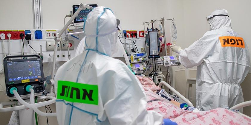 586079_Corona_Hospital_Ohad_Zwigenberg