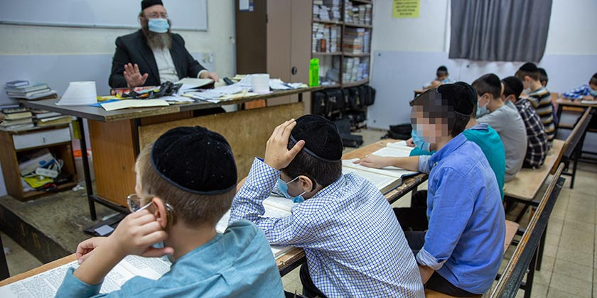588152_Talmud_Tora_Emil_Salman