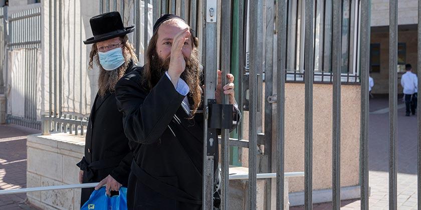 588952_Corona_religious_Beitar_Ilit_Yeshiva_Ohad_Zwigenberg