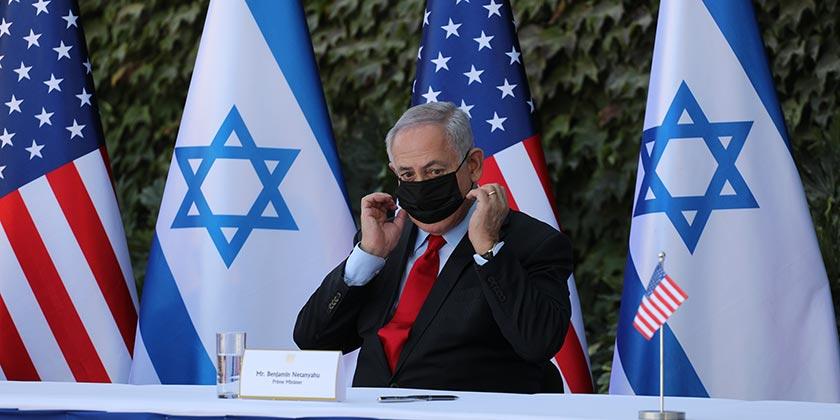 590852_Netanyahu_Emil_Salman