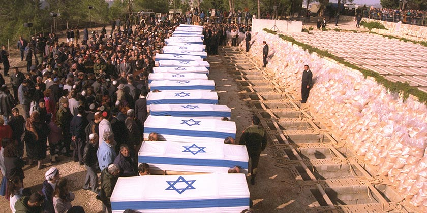 D147-076_Egoz_Funeral_Mount_Herzl_1992_Yaacov_Saar_GPO