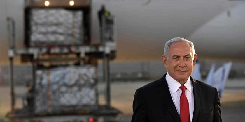 Netanyahu_Corona_Natbag_Pfizer_Kobi_Gideon_GPO