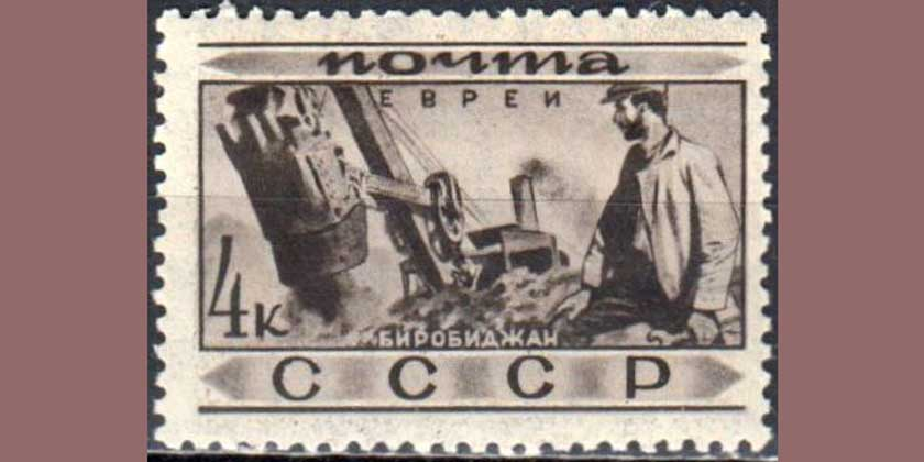 USSR-Sionizm-Wiki