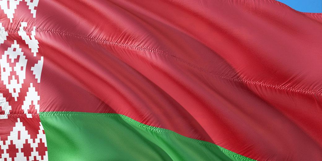 belarus pixabay