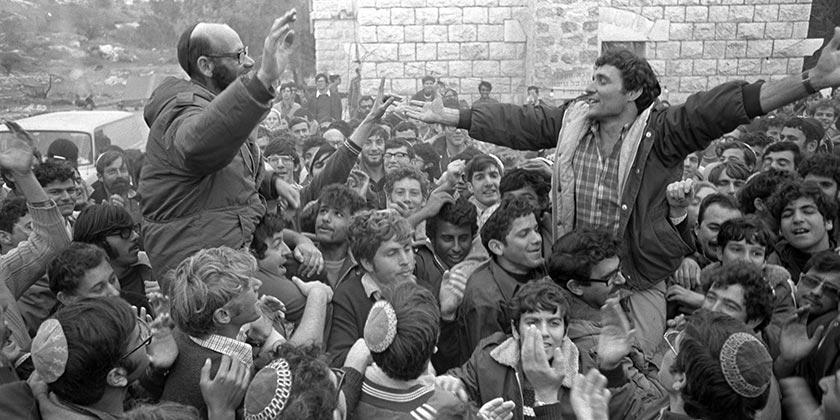 432902_Moshe_Levinger_Hanan_Porat_Gush_Emunim_1975_Moshe_Milner_GPO
