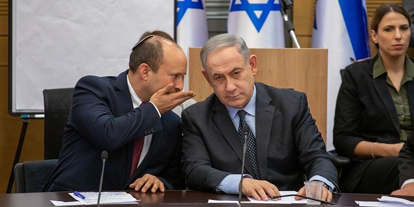 570557_Bennett_Netanyahu_Emil_Salman