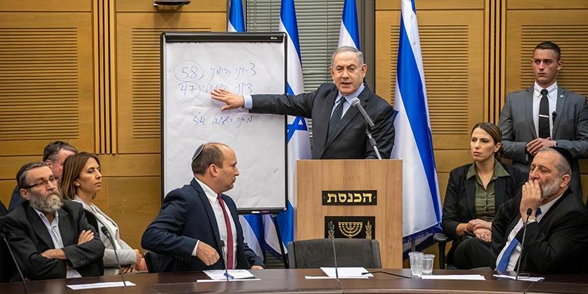 570561_Netanyahu_Election_coalition_math_Emil_Salman