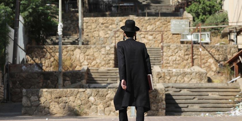 588636_Orthodox_Yeshiva_Avishag_Shaar_Ishuv