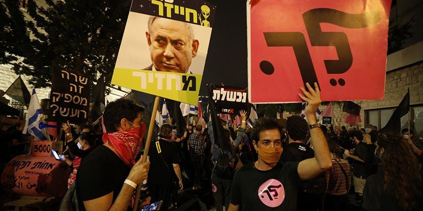 590006_Balfoure_Protest_Netanyahu_Tomer_Appelbaum