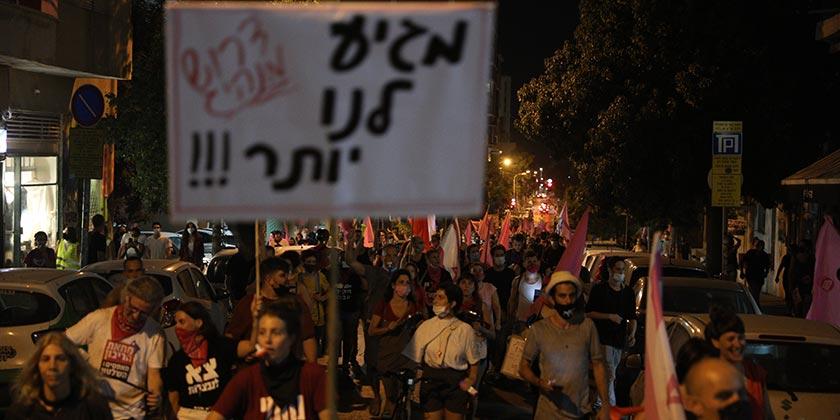 591404_Protest_Corona_Netanyahu_Ofer_Vaknin