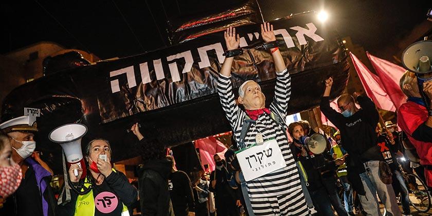 593027_Balfour_Protest_Tomer_Appelbaum