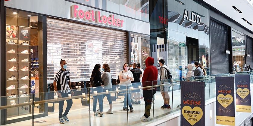 596404_Ayalon_Shopping_Center_Meged_Gozani