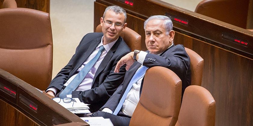835435_Netanyahu_Levin_Emil_Salman
