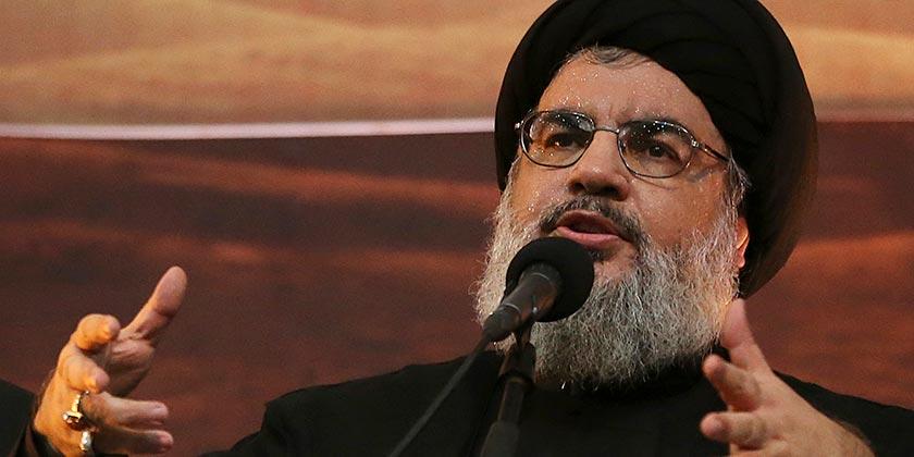 AP Photo/Hussein Malla, File