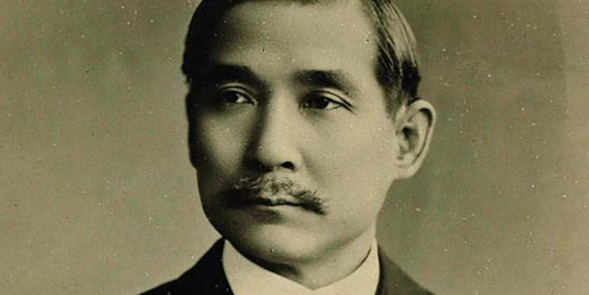 Sun_Yat_Sen_portrait_wikipedia public domain