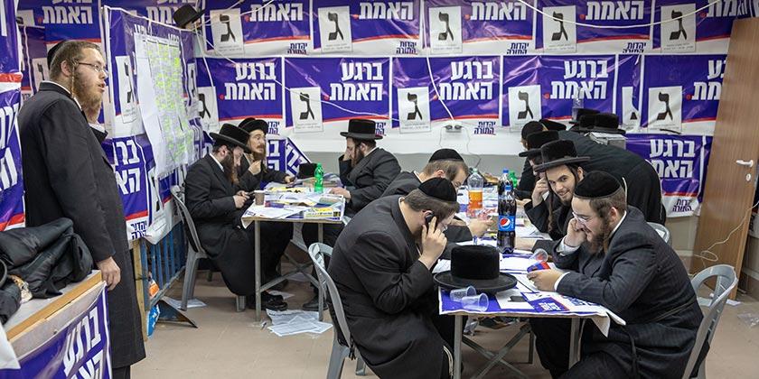 461677_Election_Tora_Judaism_Emil_Salman
