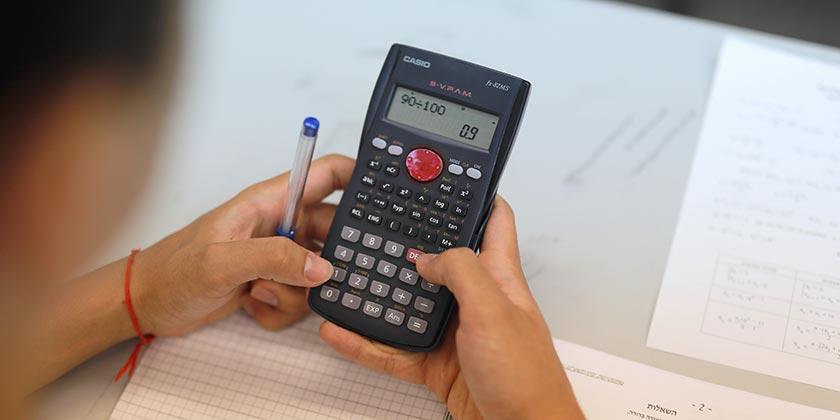 478238_Calculator_Ilan_Assayag