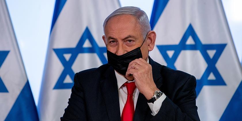 601297_Netanyahu_Corona_Ohad_Zwigenberg