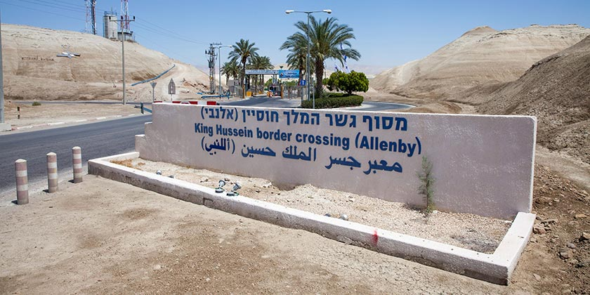 797105_Allenby_Crossing_Emil_Salman