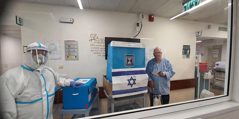 Фото: пресс-служба медицинского центра РАМБАМ