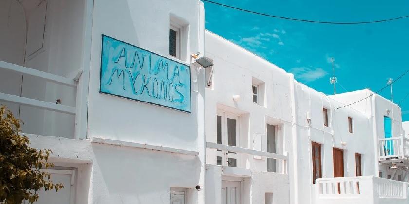 Greece Mykonos Pixabay
