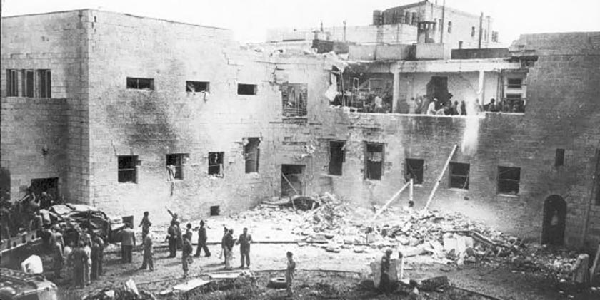 Jewish_Agency_bombing_1948