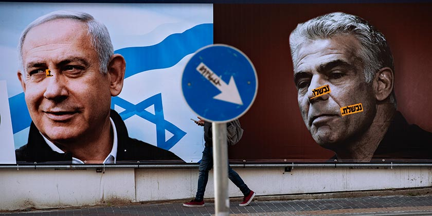 AP Photo/Oded Balilty
