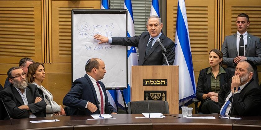 570561_Netanyahu_Knesset_Emil_Salman